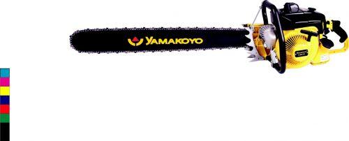 YAMAKOYO Chainsaw CS070